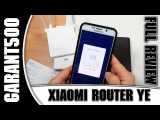 Xiaomi Mi Router Youth Edition Обзор и настройка!
