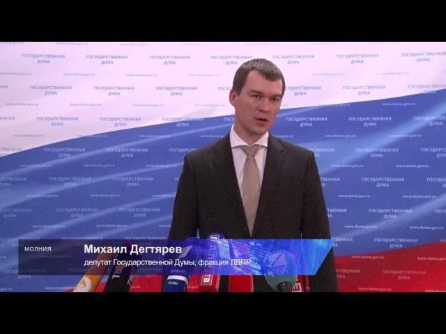 Сможет ли Россия вернуть Аляску