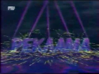 Фрагмент рекламного блока. Заставка и реклама Panasonic DDD (РТР, 1996)