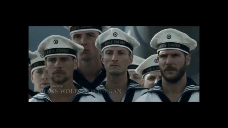 Немецкий бронепалубный крейсер «Эмден» и его команда в фильме Die Männer der Emden