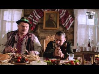 Фильм Последний Москаль | Порблено в Украине, пародия 2015