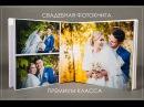 Свадебная фотокнига премиум класса обзор