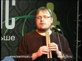 Роман Ломов LearnMusic
