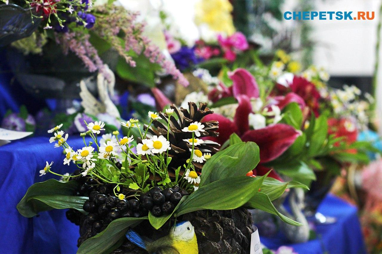 Цветы для любимого города