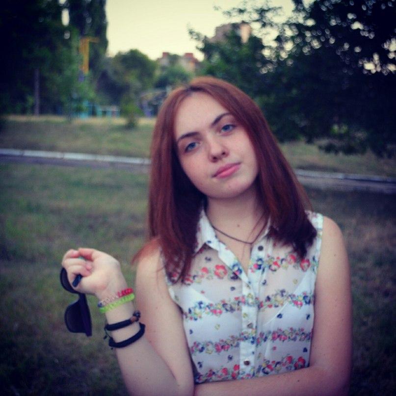 Диана Белик |