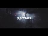 5 декабря День Рождения Радио Рекорд в Ростове 7 лет!!!