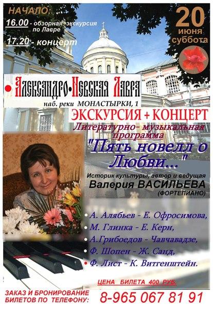 Галина Чмилёва +7(965)0678191