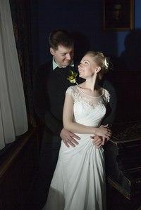 Свадебное платье «Северина»