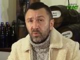 Интервью Сергея Шнурова телеканалу «Самара ГИС»