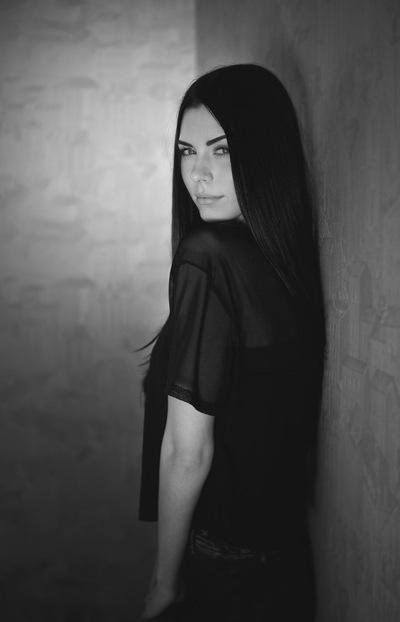Анна Новоселова