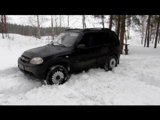 шевроле нива по сырому снегу