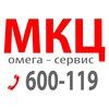 Омега-сервис - кузовной ремонт в Мурманске