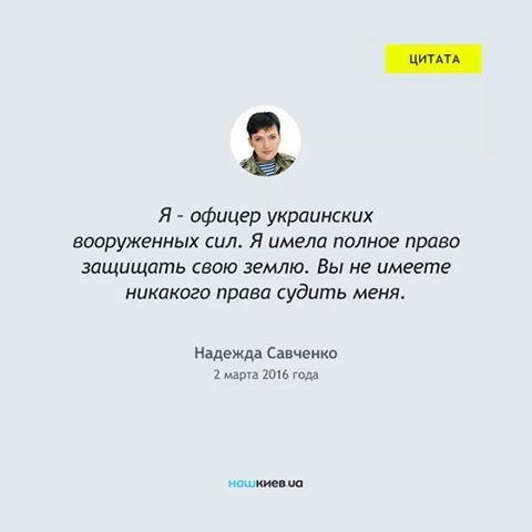 """""""Я призываю Россию немедленно освободить Савченко и других украинских граждан, которые были незаконно задержаны"""", - глава МИД Швеции Вальстрем - Цензор.НЕТ 1428"""