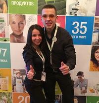 Дмитрий Малый