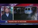 Москвич объяснил расстрел девушки из окна квартиры «раздражающими криками»