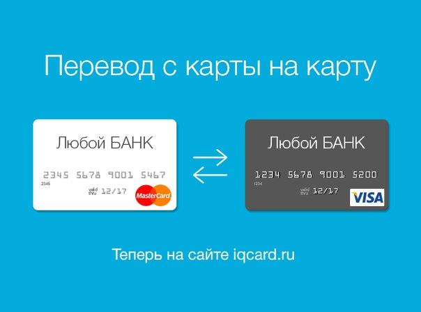 сбербанк процент по кредитным картам на январь 2016