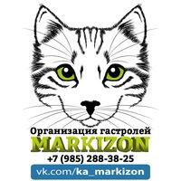 Логотип Концертное Агентство Markizon