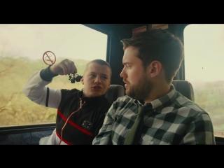 НЕПУТЕВАЯ УЧЕБА HD(комедия-2015)
