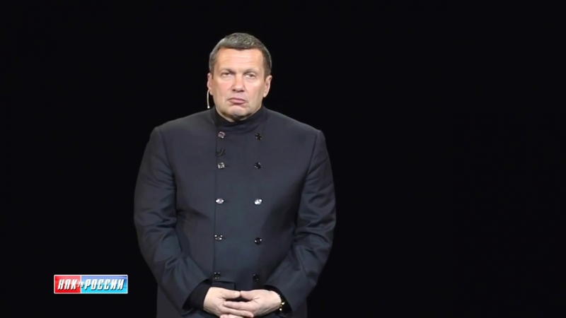 Ключевая ошибка украинской политики (Владимир Соловьев)