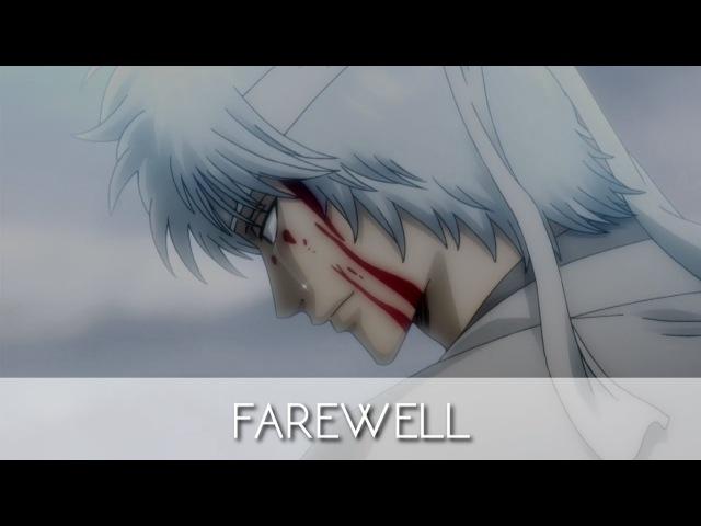 ASMV Gintama Farewell Shogun Assassination Arc
