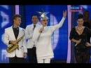 Верка Сердючка - Смайлик Новая волна 2012