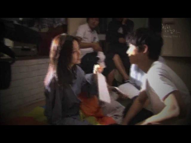 Song Joong ki ✦ Moon Chae Won - sweet moments ❤ [2]