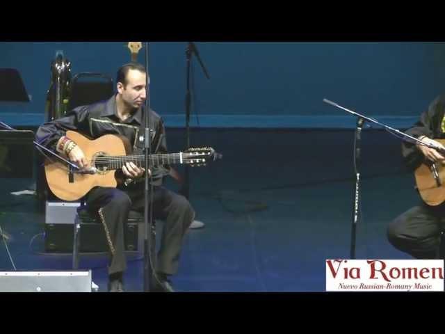 Цыганская гитара - Вадим Колпаков