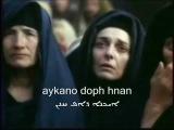 Lord's Prayer in Aramaic ( Abun d-bashmayo