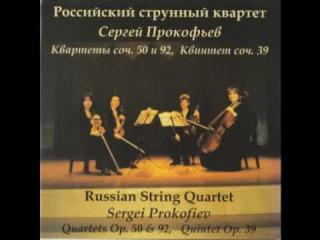 Sergei Prokofiev - String Quartet No.1 Op.50 in B minor - Andante