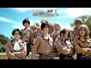 Attack on Titan BTS DOPE DANCE COVER KCDC