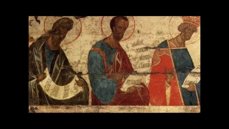 о.Олег Стеняев Сугубый грех Давида, вторая Книга Царств, гл.11-12
