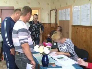 Итоги выборов в Буе и Буйском районе