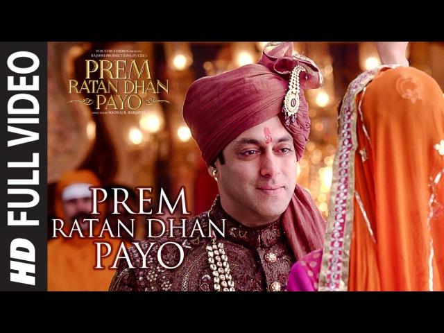 PREM RATAN DHAN PAYO Title Song (Full VIDEO) | Salman Khan, Sonam Kapoor | Palak Muchhal T-Series