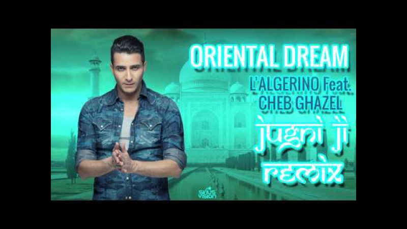 LAlgerino - Hajabtili Nti feat. Cheb Ghazel [Audio]