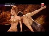 Танцуют  все 7  Катя Бухтиярова и  Дима Масленников  Второй Прямой Эфир 12