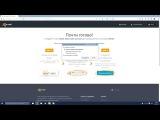 Как бесплатно скачать и установить антивирус Avast
