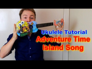 Too Close Ukulele Lesson Alex Clare Todd Downing
