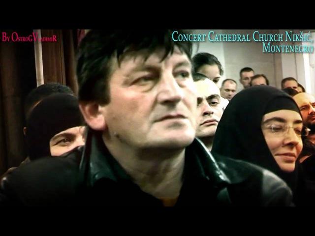 KABARNOS THEOTOKE PARTHENE Црној Гори .flv