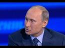 Путин о Чубайсе и ЦРУ
