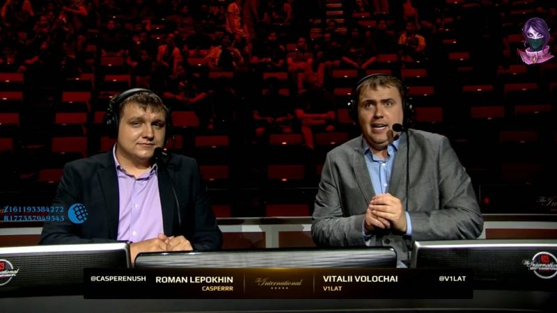 Team Empire vs LGD 3 (bo3) (Ru) | The International 5 Main Event Day 1 (03.08.2015)