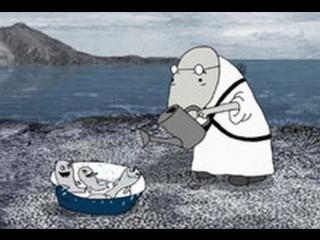 Мультфильм Ивана Максимова - Приливы туда сюда (2010)