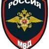 """МО МВД России """"Балашовский"""" ПРЕСС - ЦЕНТР"""