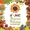 Правильное питание и здоровье•И-МНЕ•Н.Новгород