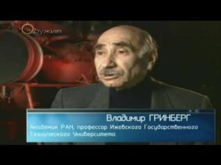 Снайперская Винтовка Драгунова СВД - Документальный Фильм