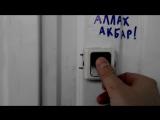 Взрыв в магазине Магнит - мичмана Павлова 34