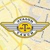 Такси Эталон - дешевое такси в Симферополе