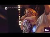 KATY B - Katy On A Mission (Live @MTVmusicUK's #MTVBRANDNEW 29.1.14)