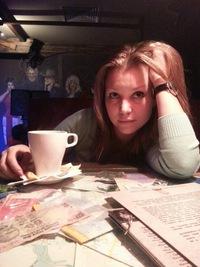 Екатерина Захарова