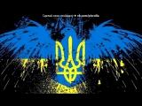 «Лайкомер» под музыку Пісня про школу(№2) - Однакласники-я вас люблю!. Picrolla