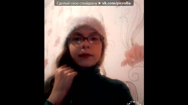 «Новый год» под музыку Песня из рекламы кока-колы - Открывай для счастья дверь. Picrolla